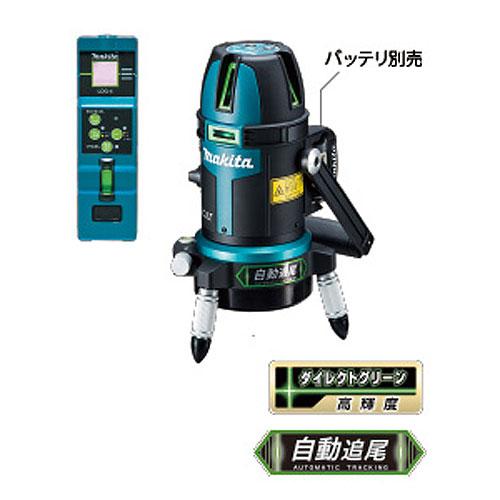 マキタ 充電式屋内・屋外兼用墨出し器