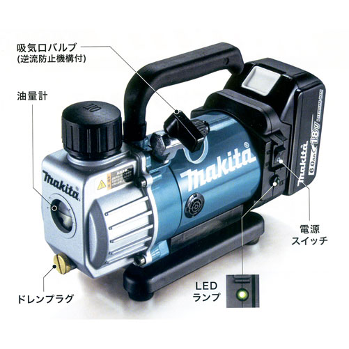 マキタ 充電式真空ポンプ
